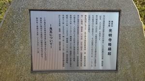 KIMG1394.JPG